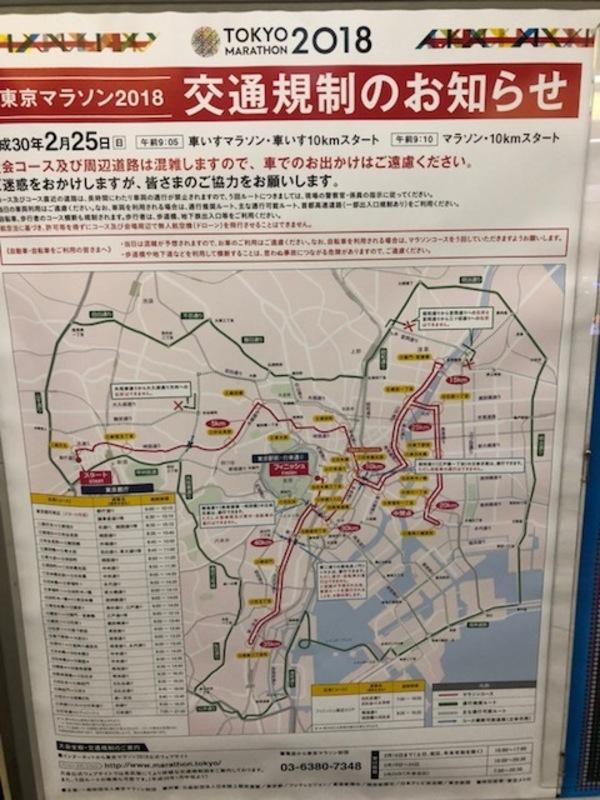 !交通規制のお知らせ!